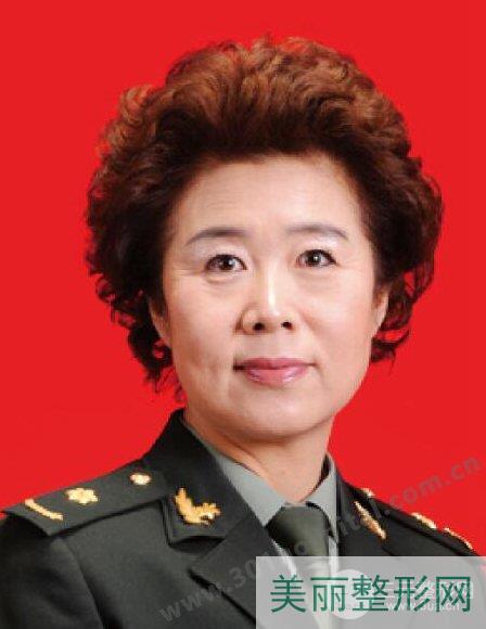 北京301医院整形专家 李桂珍