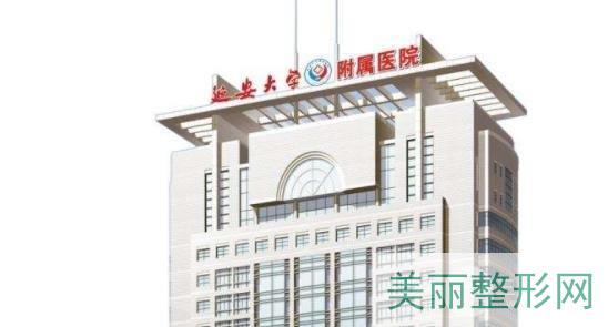 陕西公立整形排名 延安大学附属医院