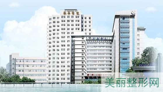 上海新华医院整形科