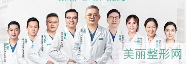 重庆团圆口腔医生