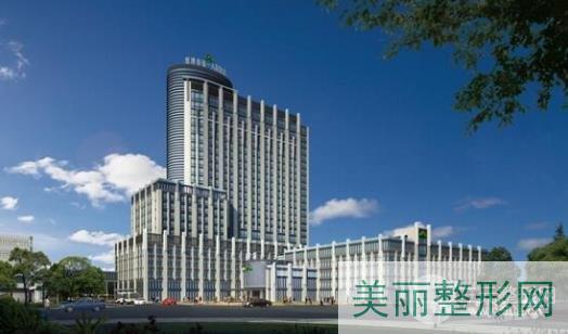 蚌埠人民医院整形科