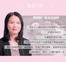 上海华东医院整形科眼部专家 周轶群