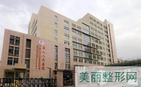 全国整形医院排名 上海九院
