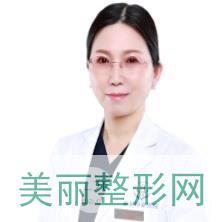 成都博爱医院口腔科刘爱菊