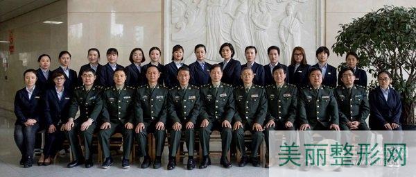 南京军区总院整形科