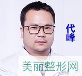 重庆雍禾代峰