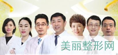 重庆新生毛发医院靠谱吗
