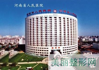 郑州植发公立医院
