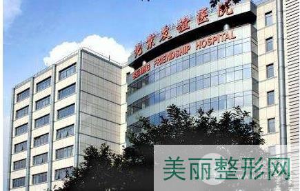 北京友谊医院双眼皮价格多少
