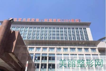 北京304医院吸脂吗