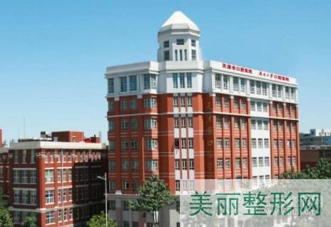 天津口腔医院正畸很贵吗