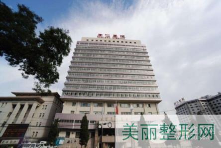 北京同仁医院吸脂手术价格