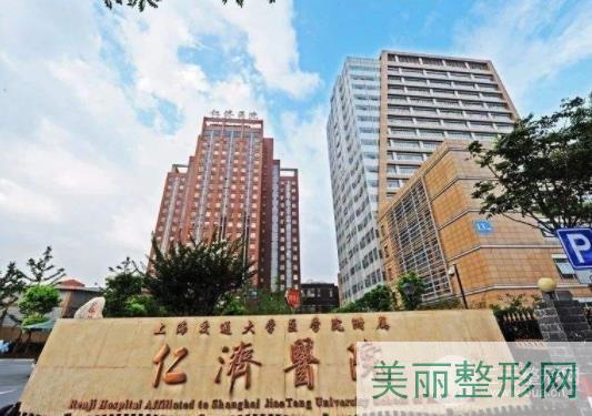 上海仁济医院隆鼻做的好吗