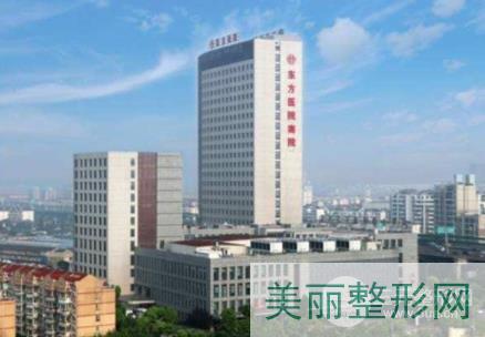 上海东方医院双眼皮怎么样