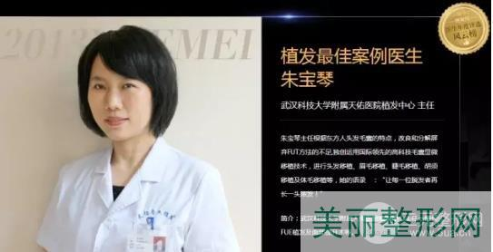 武汉植发公立医院哪家好