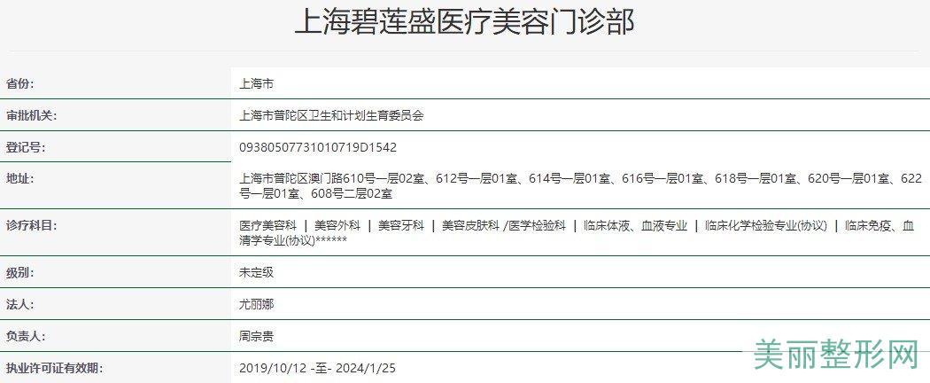 上海植发正规医院