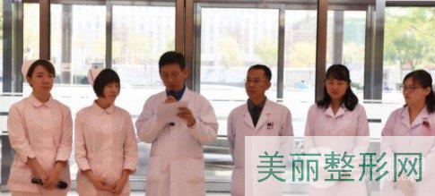 天津总医院无痕植发医生