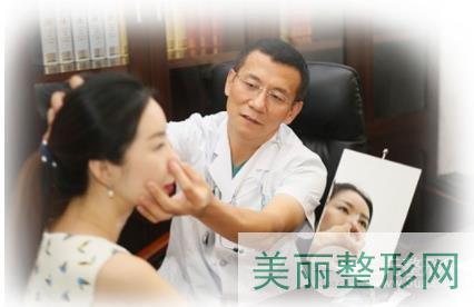 北京蕊丽医院