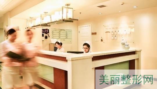 北京叶子整形美容医院环境