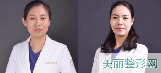 北京杏林美医疗美容专家及擅长项目