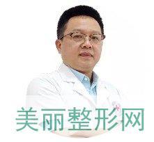 植发科医生