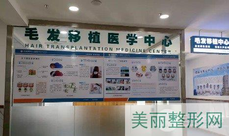 江西植发公立医院