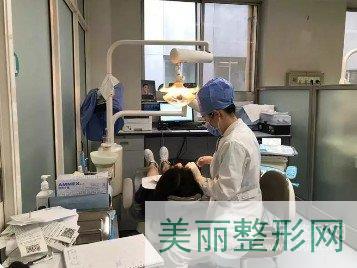 口腔科治疗