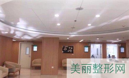 北京协和医院口腔科