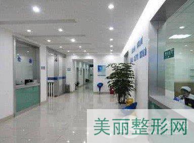 117医院整形美容外科