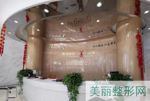 武汉第三人民医院整形美容科