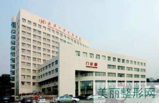 武汉中南整形医院价格表