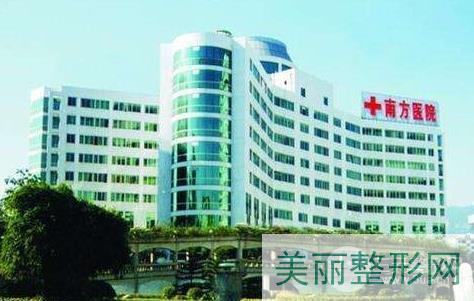 广州南方医院植发价格高吗