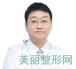 天津医科大学第二医院整形美容科医生