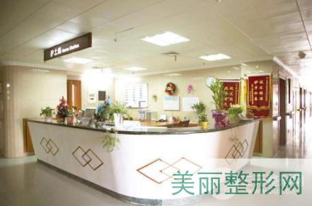 江苏中医院整形外科
