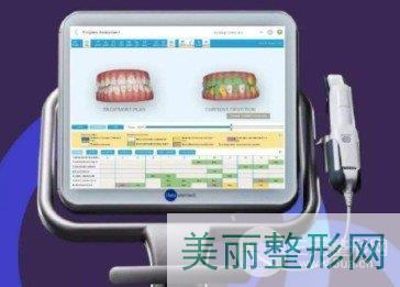 浙江省第一医院牙齿矫正价格表