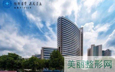 南京人民医院整形美容科怎么样