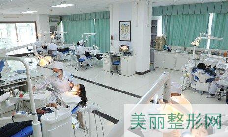 中日友好医院口腔修复科