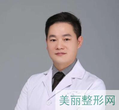 湘雅三医院整形科做双眼皮哪个好 王少华怎么样