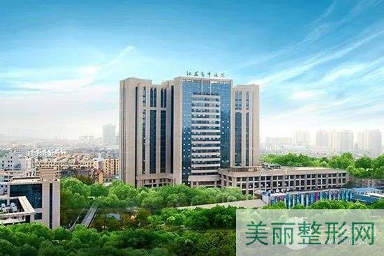 江苏省中医院整形美容科做双眼皮好不好 石锤了!