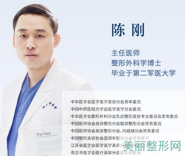 江苏省中医院整形美容科陈刚做双眼皮技术怎么样