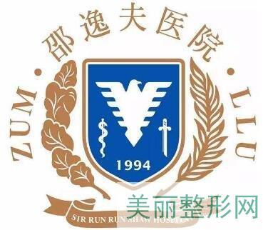 杭州邵逸夫医院整形外科专家医生,6名医生坐诊详情