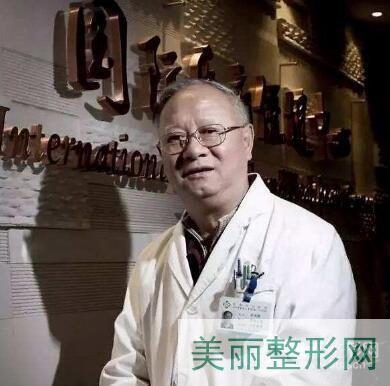 杭州中医院整形科医生技术好不好
