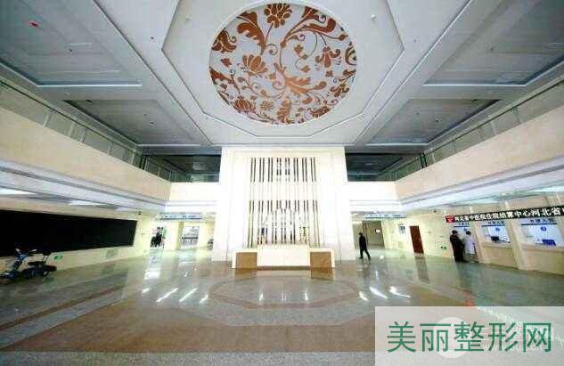 河北省中医院整形美容科技术好不好