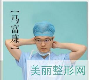 郑州二附院整形科专家医生简介
