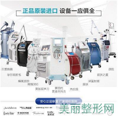 绵阳中心医院整形美容科技术怎么样