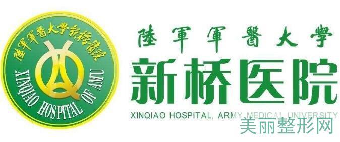重庆新桥医院美容科价目表,附祛眼袋案例近期反馈图