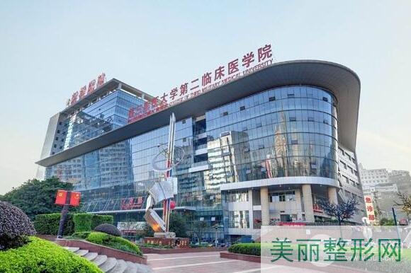 重庆新桥医院美容科怎么样