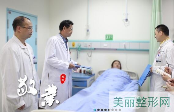 川北医学院附属医院美容科怎么样