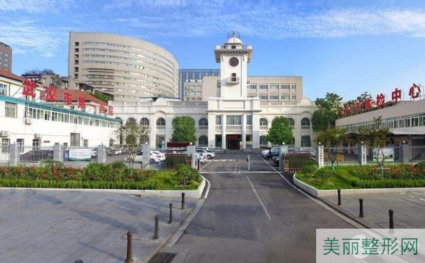 武汉第一医院整形外科价格表,严志医生双眼皮案例反馈图送上~