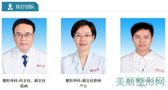 武汉第一医院整形外科医生哪个技术好